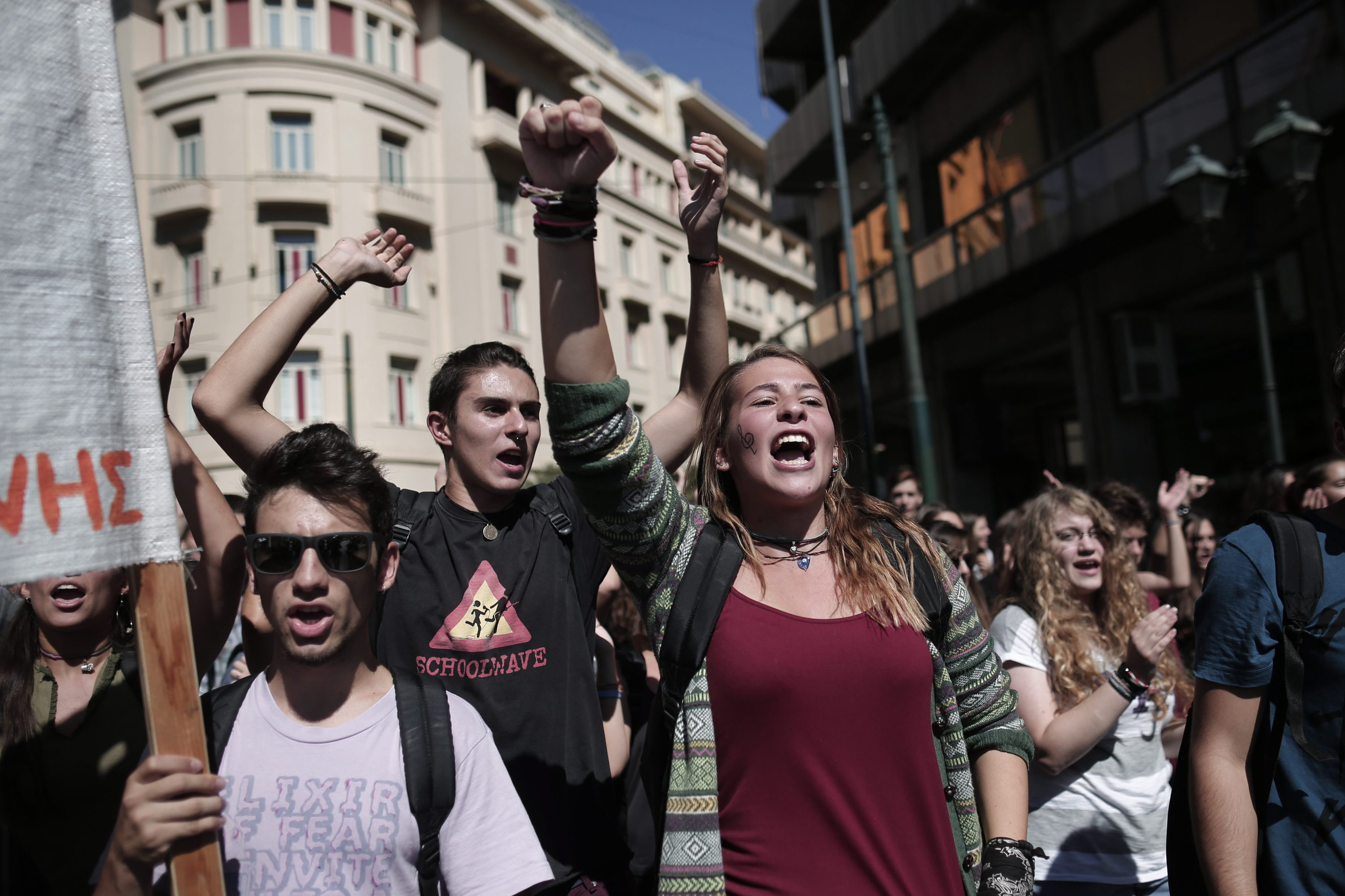 Students of public music high schools protest in central Athens